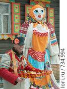 Купить «Коробейник на Масленице», фото № 734994, снято 1 марта 2009 г. (c) Евгений Мареев / Фотобанк Лори