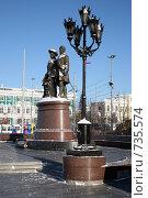 Купить «Памятник основателям г. Екатеринбурга», фото № 735574, снято 6 февраля 2009 г. (c) Дима Рогожин / Фотобанк Лори