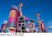 Купить «Аттракцион», фото № 735922, снято 29 сентября 2007 г. (c) Александр Телеснюк / Фотобанк Лори