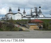 Ферапонтов монастырь. Стоковое фото, фотограф Василий Кореньков / Фотобанк Лори