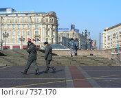 Купить «Милиционеры на Манежной площади», эксклюзивное фото № 737170, снято 6 марта 2009 г. (c) lana1501 / Фотобанк Лори