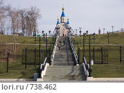 Купить «Хабаровск», фото № 738462, снято 3 ноября 2008 г. (c) Леонид Селивёрстов / Фотобанк Лори