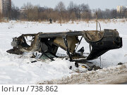 Купить «После аварии», фото № 738862, снято 23 февраля 2009 г. (c) Евгений Поздняков / Фотобанк Лори