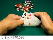 Купить «Два туза игра в покер на зеленом сукне», фото № 740586, снято 19 октября 2008 г. (c) Гараев Александр / Фотобанк Лори