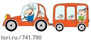 Купить «Семья, едущая на отдых», иллюстрация № 741790 (c) Татьяна Медведева / Фотобанк Лори