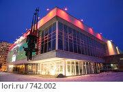 Купить «Театр юного зрителя, г. Екатеринбург», фото № 742002, снято 9 марта 2009 г. (c) Дима Рогожин / Фотобанк Лори