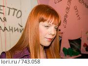 Купить «Анастасия Стоцкая», фото № 743058, снято 20 мая 2008 г. (c) Михаил Ворожцов / Фотобанк Лори