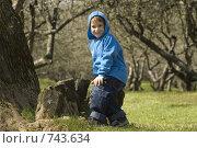 Ребенок на прогулке. Редакционное фото, фотограф Алексей Ведерников / Фотобанк Лори