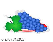Купить «Виноград», иллюстрация № 745922 (c) Алексей Лебедев-Реллер / Фотобанк Лори