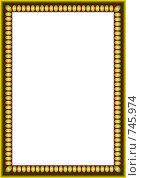 Купить «Рамка с небольшими овальными украшениями», иллюстрация № 745974 (c) Алексей Лебедев-Реллер / Фотобанк Лори