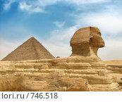 Купить «Египетский Сфинкс и пирамида», фото № 746518, снято 20 мая 2008 г. (c) Лилия / Фотобанк Лори