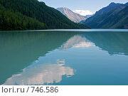Купить «Горное озеро Кучерлинское, Алтай, Сибирь, Россия», фото № 746586, снято 29 июля 2008 г. (c) Max Toporsky / Фотобанк Лори