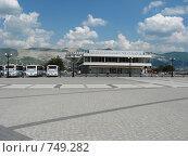 Купить «Город Новороссийск, Морской вокзал», фото № 749282, снято 3 мая 2008 г. (c) Вера Беляева / Фотобанк Лори