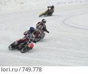 Купить «Ледовый спидвей», фото № 749778, снято 7 марта 2009 г. (c) Andrey M / Фотобанк Лори