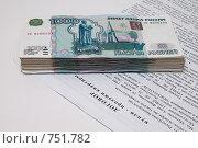 Купить «Договор купли-продажи квартиры и деньги», фото № 751782, снято 15 марта 2009 г. (c) Тимур Ахмадулин / Фотобанк Лори