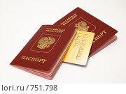 Купить «Два загранпаспорта и бонусная карта», фото № 751798, снято 15 марта 2009 г. (c) Тимур Ахмадулин / Фотобанк Лори