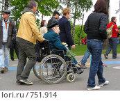 Купить «Парк Победы. Москва, Поклонная гора», эксклюзивное фото № 751914, снято 9 мая 2008 г. (c) lana1501 / Фотобанк Лори