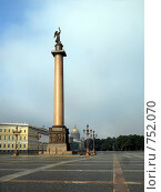 Купить «Дворцовая площадь на рассвете. Санкт-Петербург.», фото № 752070, снято 13 июля 2008 г. (c) Светлана Кудрина / Фотобанк Лори