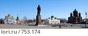 Тула. Панорама. Площадь Ленина (2009 год). Редакционное фото, фотограф Владимир / Фотобанк Лори