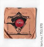 Купить «Старинная пластинка», фото № 753970, снято 14 марта 2009 г. (c) Павел Гундич / Фотобанк Лори