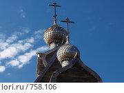 Ввысь (2008 год). Редакционное фото, фотограф Бузмаков Николай / Фотобанк Лори