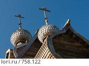 Купола Хохловки (2008 год). Редакционное фото, фотограф Бузмаков Николай / Фотобанк Лори