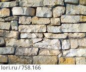 Купить «Стена выложенная из природного камня», фото № 758166, снято 18 марта 2009 г. (c) Кирпинев Валерий / Фотобанк Лори