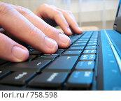 Купить «Клавиатура компьютера крупным планом, рука», фото № 758598, снято 27 сентября 2008 г. (c) Лилия / Фотобанк Лори