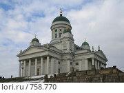 Купить «Кафедральный лютеранский собор в Хельсинки (Финляндия)», фото № 758770, снято 14 марта 2009 г. (c) Александр Секретарев / Фотобанк Лори