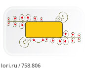 Купить «Желтый баннер с завитками», иллюстрация № 758806 (c) Алексей Лебедев-Реллер / Фотобанк Лори
