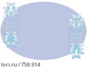 Купить «Абстрактные голубые колокольчики», иллюстрация № 758914 (c) Алексей Лебедев-Реллер / Фотобанк Лори
