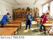 Уборка в классе (2009 год). Редакционное фото, фотограф Ирина Золина / Фотобанк Лори