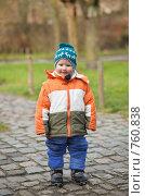 Купить «Мальчик на прогулке», фото № 760838, снято 1 марта 2009 г. (c) Михаил Лавренов / Фотобанк Лори