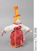 Купить «Веснянка. Кукла, сделанная по мотивам традиционных русских тряпичных кукол», фото № 760898, снято 10 марта 2009 г. (c) Георгий Марков / Фотобанк Лори
