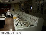 Купить «Чернобыльская зона отчуждения. АЭС.Пульт управления реактором.», фото № 761510, снято 4 апреля 2006 г. (c) Вадим Морозов / Фотобанк Лори