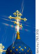 Христос Воскресе! Стоковое фото, фотограф FotograFF / Фотобанк Лори