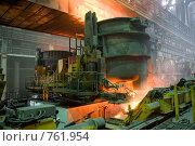 Электросталеплавильный цех. Стоковое фото, фотограф Андрей Константинов / Фотобанк Лори