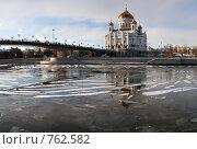 Купить «Храм Христа Спасителя», фото № 762582, снято 2 января 2009 г. (c) Юрий Назаров / Фотобанк Лори