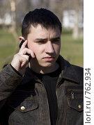 Разговор по телефону. Стоковое фото, фотограф Юдин Владимир / Фотобанк Лори