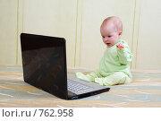 Купить «Современный ребенок», фото № 762958, снято 16 июня 2019 г. (c) Александр Fanfo / Фотобанк Лори