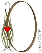 Купить «Овальная рамка с красным сердечком», иллюстрация № 763194 (c) Алексей Лебедев-Реллер / Фотобанк Лори
