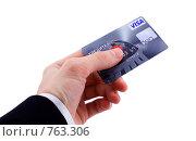 Купить «Кредитная карта», фото № 763306, снято 11 марта 2009 г. (c) Дмитрий Сидоров / Фотобанк Лори