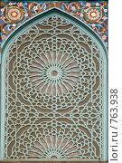 Купить «Соборная мечеть. Дверь. Санкт-Петербург», эксклюзивное фото № 763938, снято 14 марта 2009 г. (c) Александр Алексеев / Фотобанк Лори