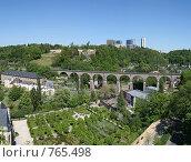 Купить «Виадук. Панорама г. Люксембург», фото № 765498, снято 8 июля 2020 г. (c) Denis Kh. / Фотобанк Лори