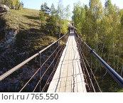 Висячий мост. Стоковое фото, фотограф Наталия Зимина / Фотобанк Лори