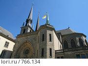 Купить «Кафедральный собор, г. Люксембург, Люксембург», фото № 766134, снято 8 мая 2008 г. (c) Denis Kh. / Фотобанк Лори