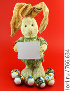 Купить «Соломенный заяц с пасхальными расписными яйцами», фото № 766634, снято 20 марта 2009 г. (c) Vitas / Фотобанк Лори