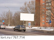 Купить «Пустой рекламный баннер», фото № 767714, снято 14 марта 2009 г. (c) Кристина Викулова / Фотобанк Лори