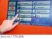 Купить «Оплата услуг через терминал», фото № 770606, снято 25 марта 2009 г. (c) Валерий Шилов / Фотобанк Лори