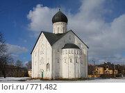 Купить «Церковь Спаса на Ильине (XIV в.). Великий Новгород», фото № 771482, снято 22 марта 2009 г. (c) Мария Лобанова / Фотобанк Лори